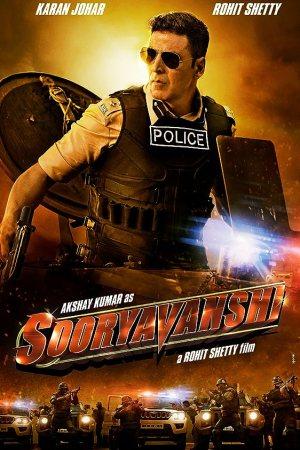 Upcoming Bollywood Movie Sooryavanshi First Look Poster New