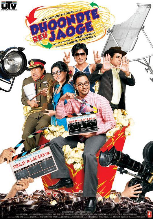 Dhoondte Reh Jaoge 2009 Hindi Movie 720p HDRip