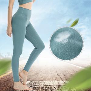Workout Comfortable Layer Structure Wide Belt Waist Pants Yoga Leggings