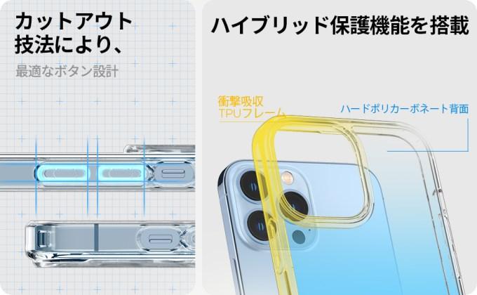 Spigen 耐衝撃 ウルトラ・ハイブリッド TPU製バンパー