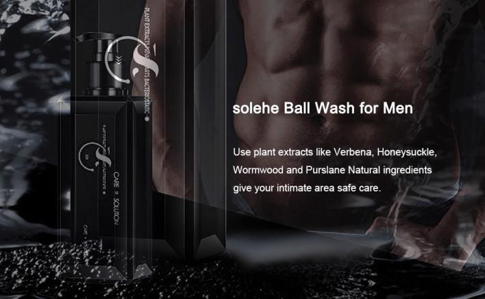 solehe ball wash for men