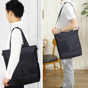mens travel tote bag
