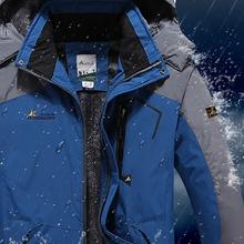 Women's Waterproof Ski Jacket