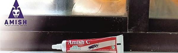 Amish C