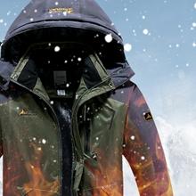 Windproof Mountain Raincoat