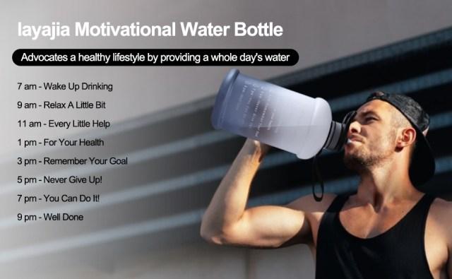 layajia motivational water bottle