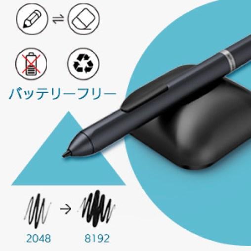 xp-pen スタイラスペン