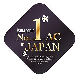Japan No.1