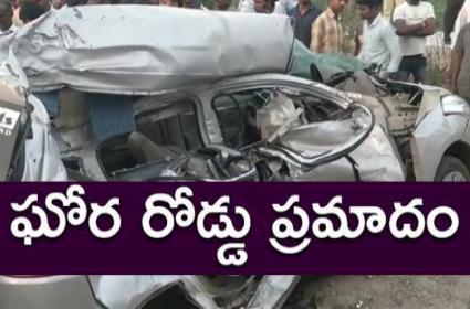 4 Dead In Nandigama Road Accident-Telugu Breaking News-12/05