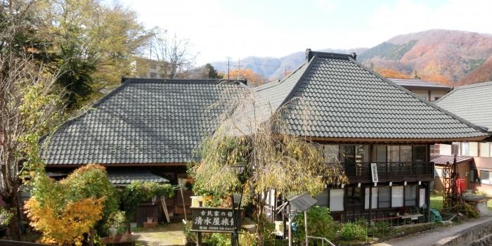 l auberge traditionnelle japonaise ryokan