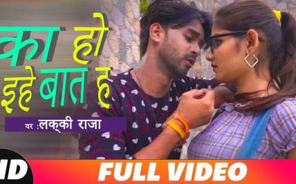 Jethalal and Babita Kiss | Hot Trending Now