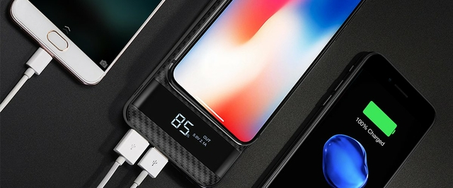 2-in-1 Wireless Charger and Power Bank