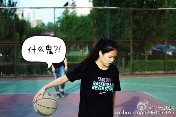 1米77女裁判鍾情庫里 堪稱中國最美