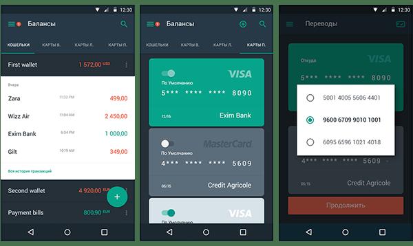minimal Finance app design