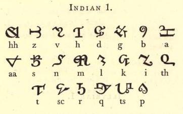 индийский язык