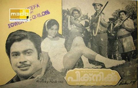 പിക്നിക് - Picnic (Malayalam Movie) | M3DB.COM