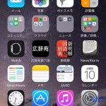 iPhone6sの3D Touchで何が出来るのか?