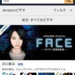 Amazonビデオクーポン残高の確認方法