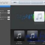 Mac&Winで録音機能がないソフトやストリーミング等をMP3化する方法
