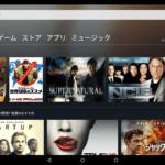 AmazonタブレットFire HD 10を買ってみた2018年版