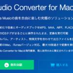 【PR】TuneKeep Audio Converter