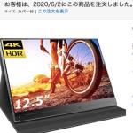 3万円で買える12.5インチのモバイル4KモニターCocopar ZG-125-4Kを買ってみた