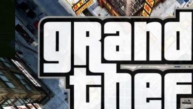 Photo of تحميل لعبة جاتا 9 للكمبيوتر GTA Vice City برابط مباشر
