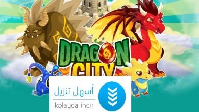 Photo of تحميل لعبة مدينة دراجون للاندرويد 2020 Download Dragon City