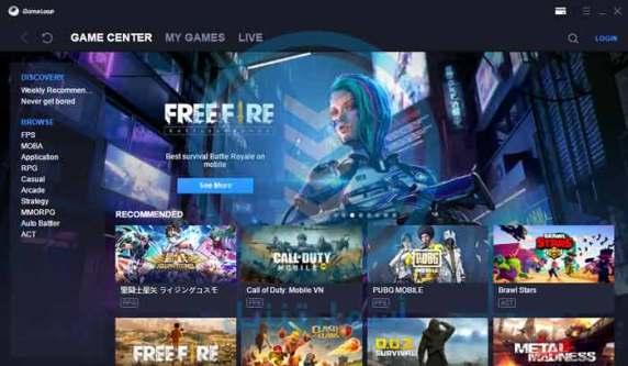 تحميل جيم لوب الصيني GameLoop الجديد