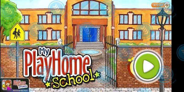 لعبة ماي بلاي هوم المدرسة My PlayHome School