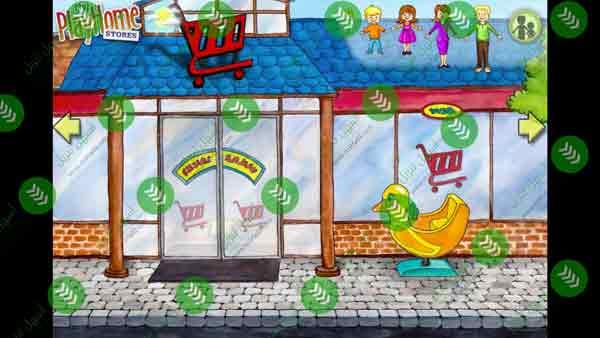 تحميل ماي بلاي هوم السوق للايفون مجانًا أحدث إصدار My PlayHome Stores