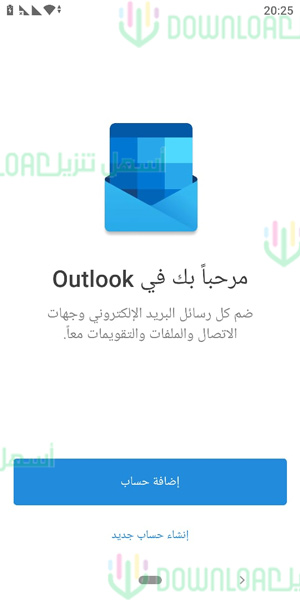 تسجيل دخول هوتميل عربي