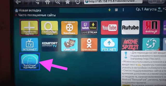 como instalar aplicaciones no oficiales smart tv