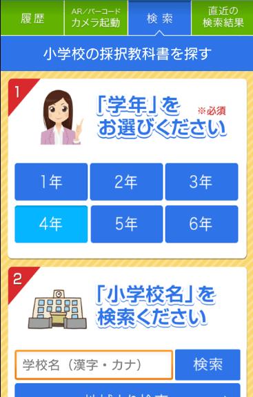 kyoukasho5