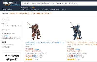 初めてのネットショッピング「Amazonでお買い物」に挑戦!