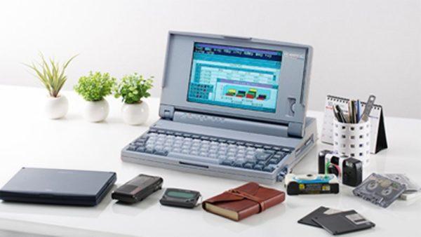 世界初のノートパソコン発売から30年!その歴史は、東芝DynaBookから始まった…