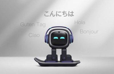 卓上AIロボット Emo !表情が豊かで可愛いパホーマンス…