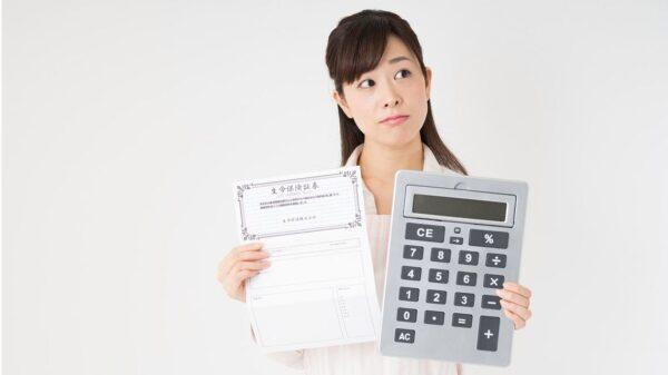 無料の保険相談窓口「保険チョイス」で保険の見直し、補償の確認、固定費の節約に…