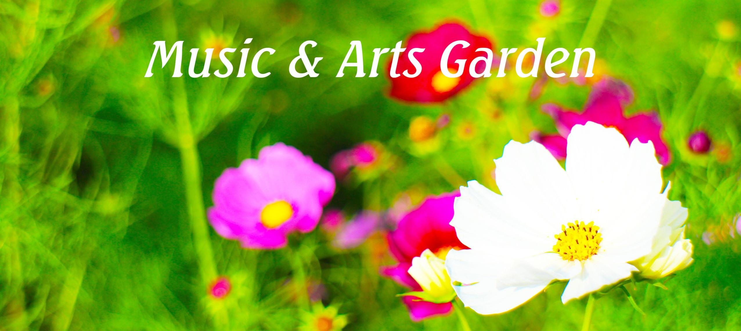 Music & Arts Garden
