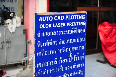 Auto CAD Ploting [sic] / Color Laser Printing