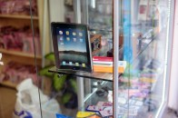 Fake iPad