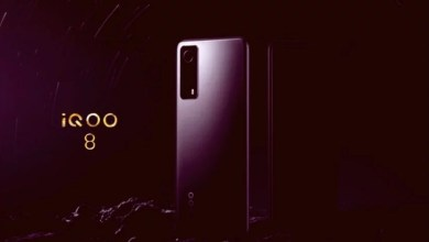Photo of iQOO 8 will come with 160 watts of charging power… and the launch is close!