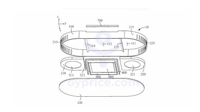 Photo of OPPO receives a patent for two new wireless charging units