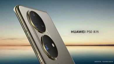 Photo of Huawei P50 Pro plus – Will Huawei P50 Pro plus get a 100W charger?