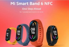 Photo of Xiaomi Mi Smart Band 6 NFC arrives in global stores
