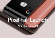 Photo of Google Pixel 6 event: where to watch the live stream and what to expect                                                                          by Daniel  Petrov