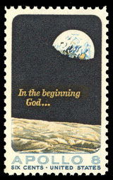 Where the hell were the ACLU faggots when this stamp came out?