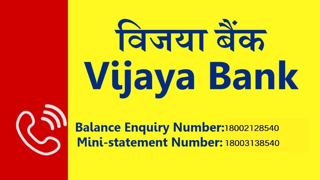 Vijaya Bank balance check