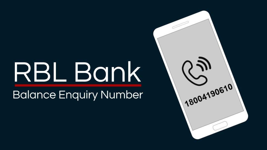 rbl balance check 18004190610
