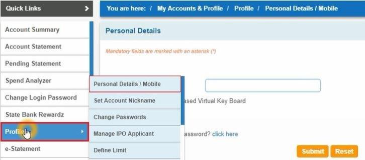 How to Reset SBI Profile Password Online